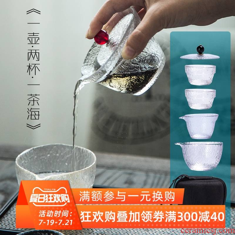 Hammer glass travel tea set a pot of two cups of portable package crack with kung fu teapot teacup tureen