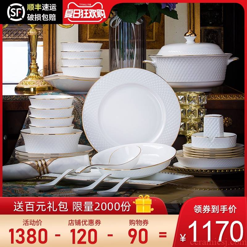 Jingdezhen ceramic tableware suit dishes dishes suit household household contracted Europe type ceramics