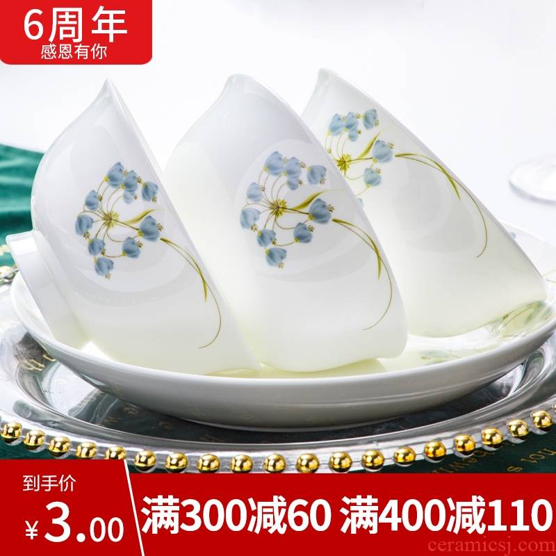 Grey sleeve item DIY dishes suit household European - style jingdezhen ceramic tableware suit dishes rainbow such as bowl bowl