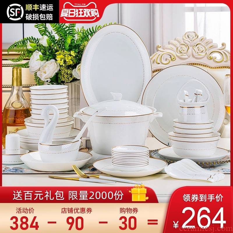 The dishes suit household contracted Europe type ceramic dishes jingdezhen ipads porcelain tableware suit dishes combination suit