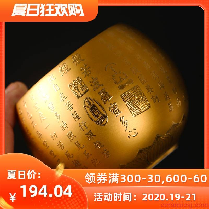 Love gold heart sutra 24 k gold cup tea master kung fu tea cup single CPU anddrunkenness men and in the golden cup sample tea cup