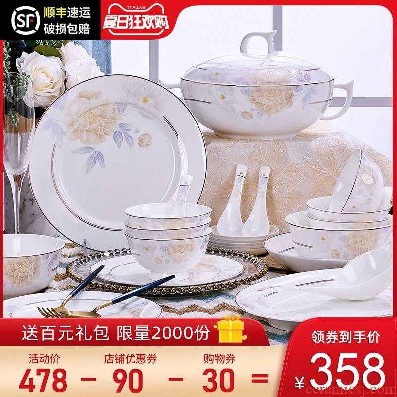 Ipads China tableware dishes suit household European creative dishes combine Chinese jingdezhen ceramic dish bowl suit