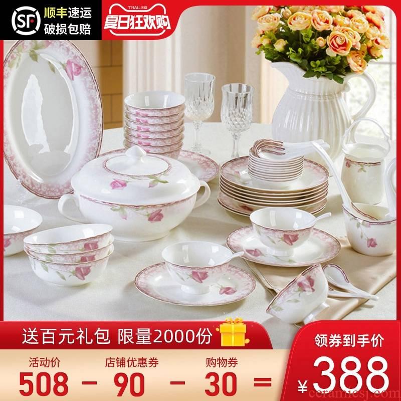 Jingdezhen porcelain tableware ceramics tableware suit 56 skull Korean home dishes dishes gift packages