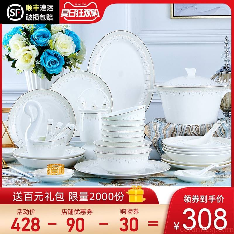 Dishes suit household jingdezhen ceramic tableware suit contracted small pure and fresh and bowl dish suits for European - style gifts
