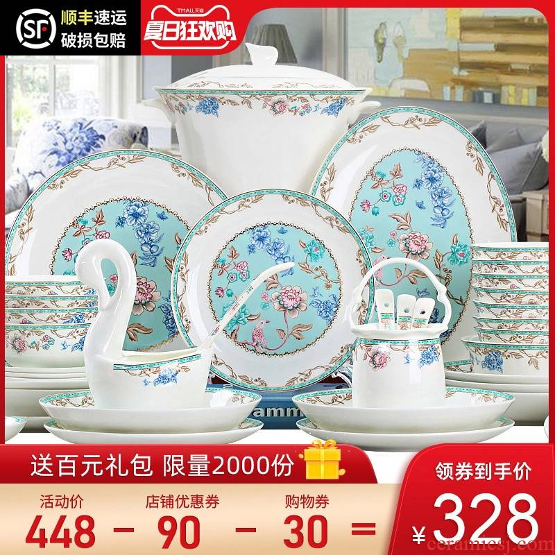 The dishes suit household ipads porcelain tableware dishes combine Chinese jingdezhen ceramics porcelain bowl plates