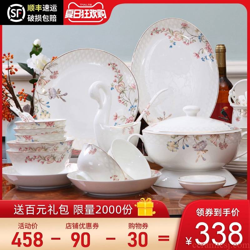 Jingdezhen dishes suit home dishes chopsticks combination European - style suit ceramic tableware Chinese creative gifts