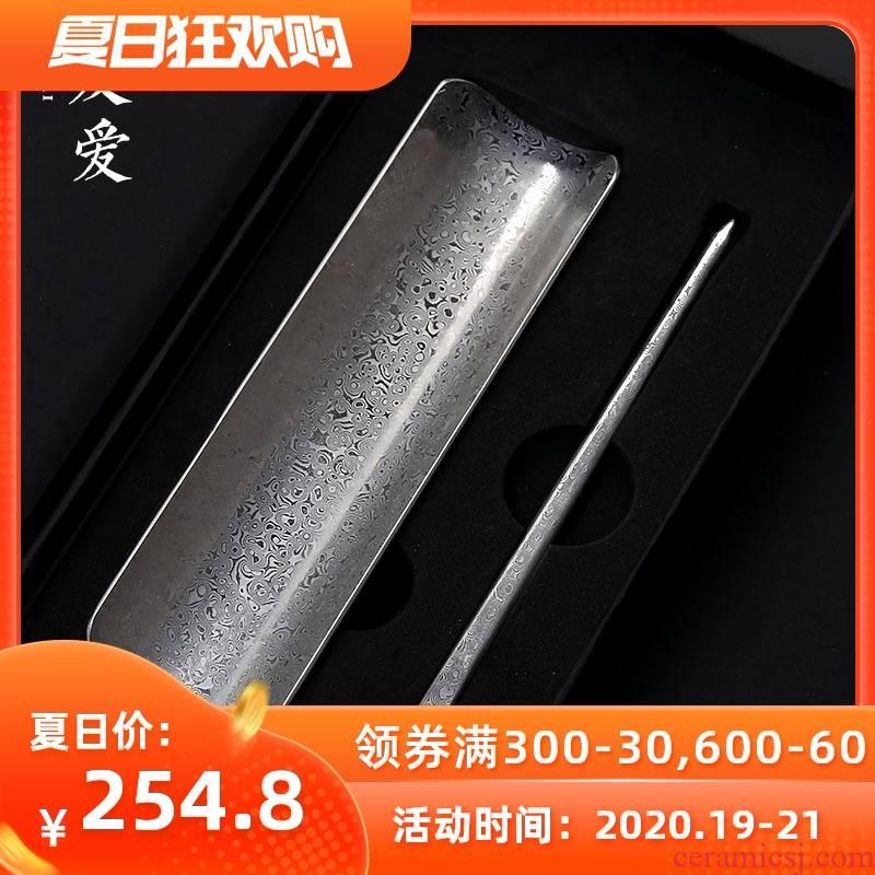 Love Damascus pattern steel ChaZhen group ChaBo TSP puer tea needle tea spoon tea tea holder