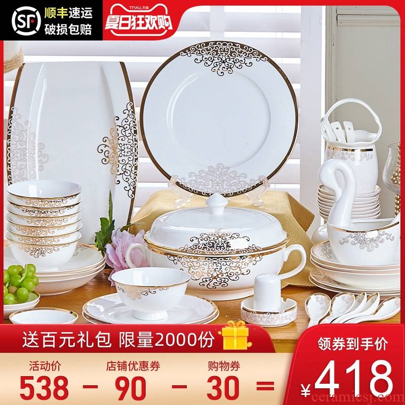 The dishes suit 56 head of jingdezhen ceramic tableware suit ceramic dishes household chopsticks European - style wedding gifts