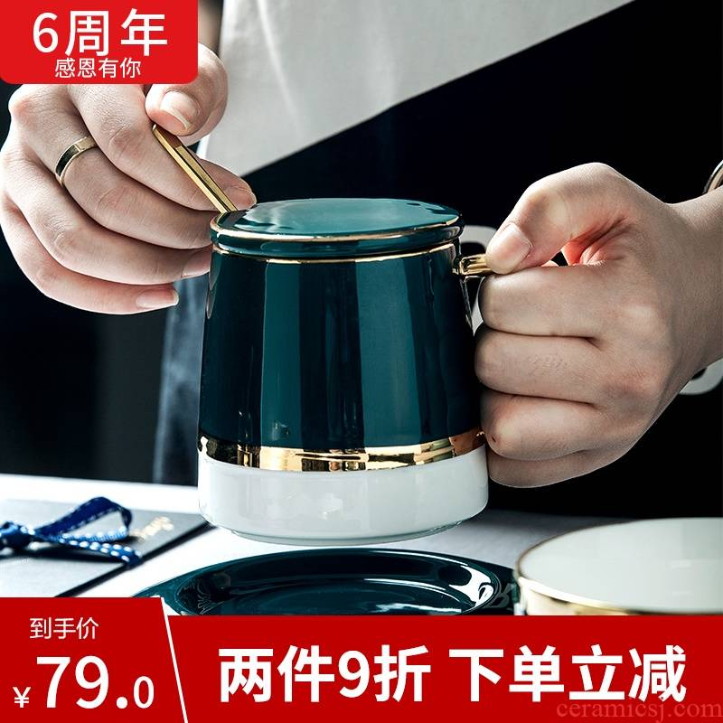 Coffee mugs cup suit European contracted household small key-2 luxury creative keller of Coffee cup dish