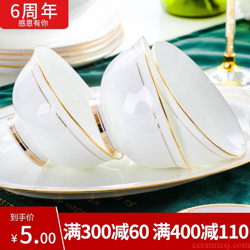 Gold 岺 item DIY dishes suit household European contracted up phnom penh jingdezhen ceramic tableware suit single dishes