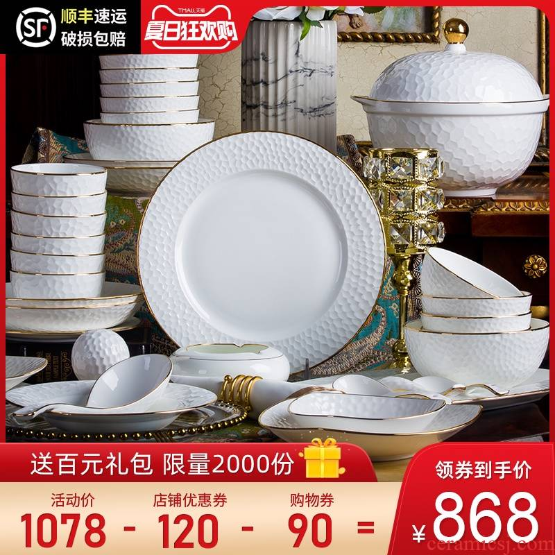 Jingdezhen pure white ipads porcelain tableware suit dishes suit dishes of Chinese style household contracted