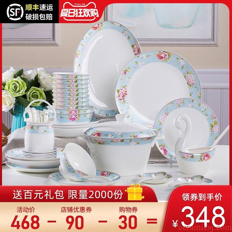 Ipads China tableware suit of jingdezhen ceramic dishes suit domestic high - grade 60 head of European dishes porcelain combination