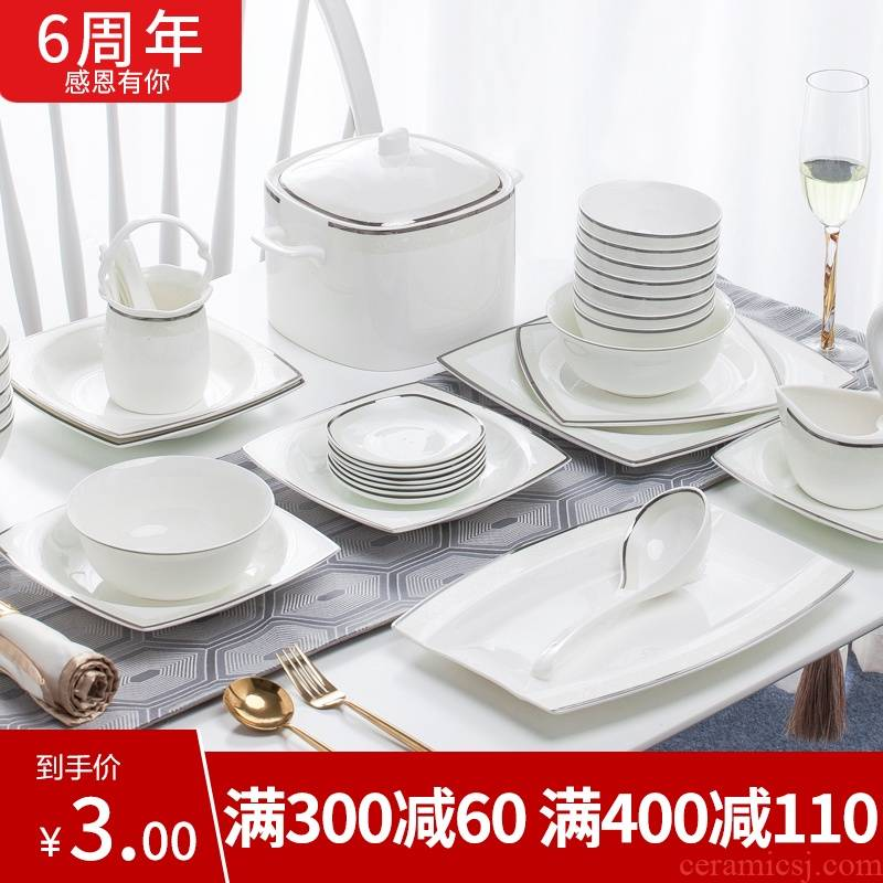 Silver romantic item link DIY free collocation with ipads porcelain tableware suit dishes dishes suit household contracted