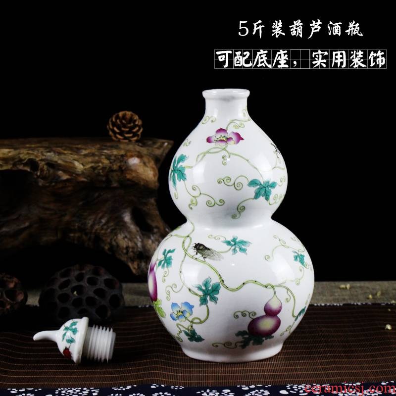 Jingdezhen ceramic famille rose 5 jins of jar household hip flask gourd liquor wine store wine bottle