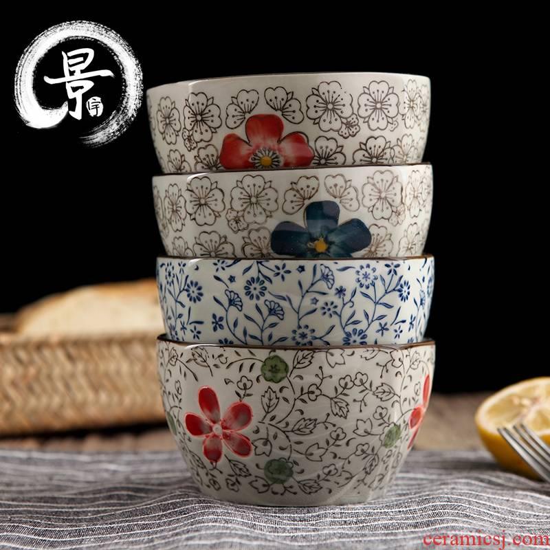 4 color ways of jingdezhen and wind under glaze color porcelain rice bowls bowl bowl creative hand - made porcelain bowl bowl of Japanese