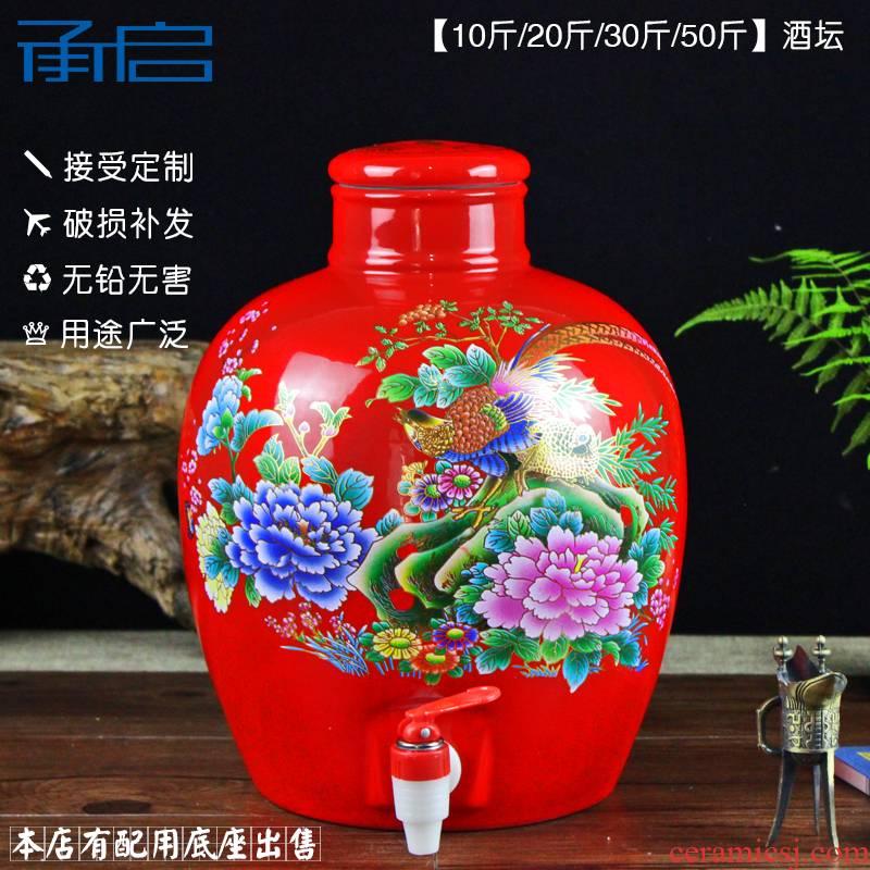 Ceramic wine bottle wine bottle wine (kg/50 kg bulk liquor bottle jingdezhen mercifully jars