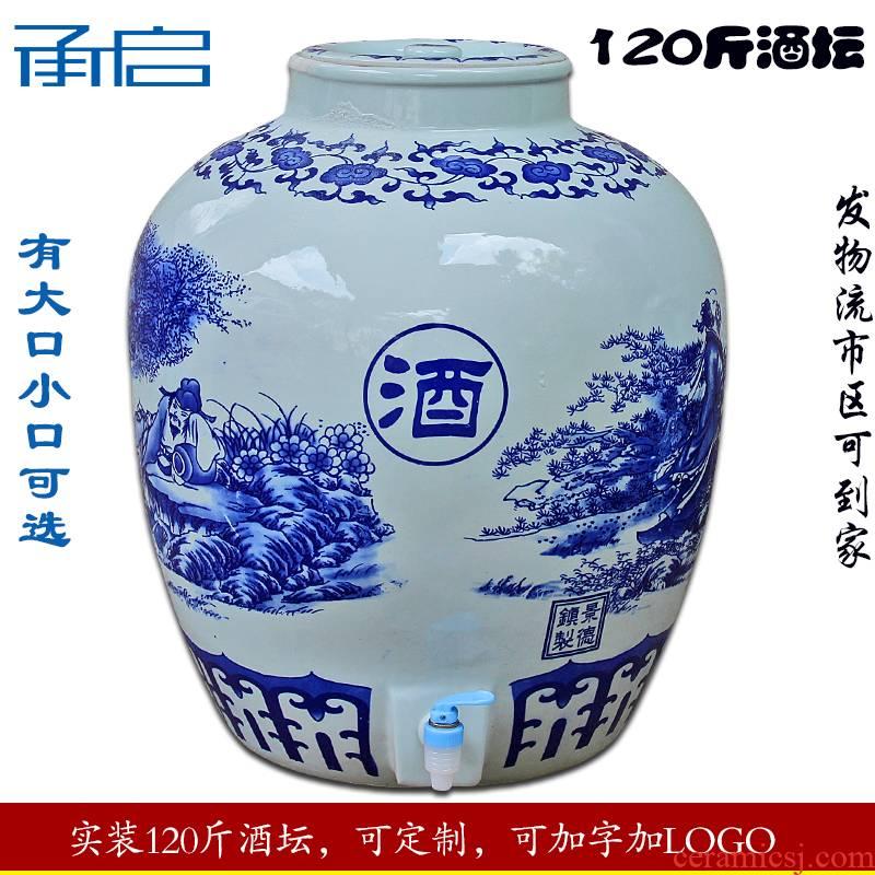 Jingdezhen ceramic jar it 100 jins blue mercifully jars wine bottle seal hip flask with a tap