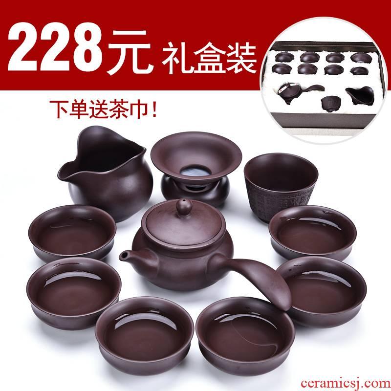 HaoFeng yixing purple sand manually kung fu tea set Japanese household contracted creative teapot teacup tea gift boxes