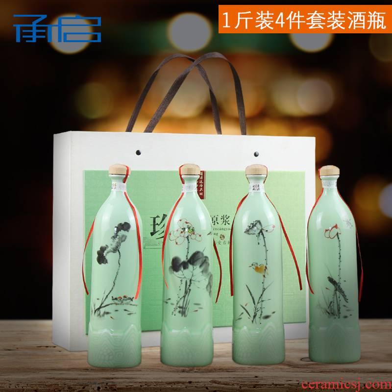 1 kg loading ceramic bottle set of decorative ceramic bottle wine pot liquor empty bottles a kilo