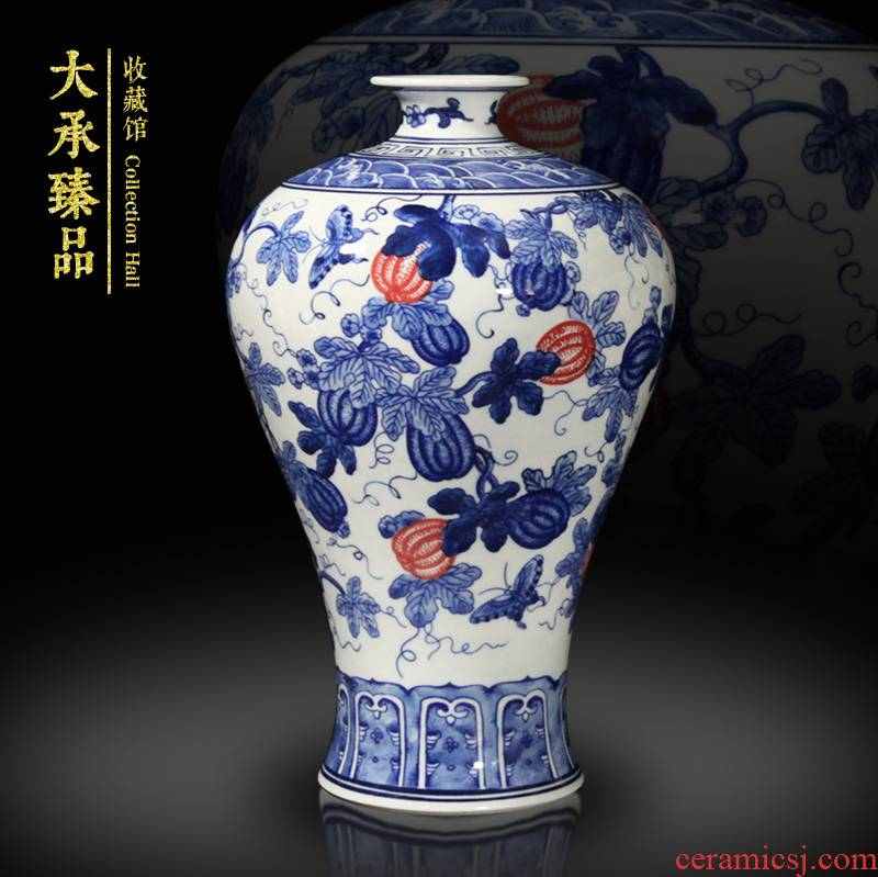 Antique hand - made porcelain of jingdezhen ceramics youligong pumpkin grain name plum bottle sitting room study ancient frame furnishing articles