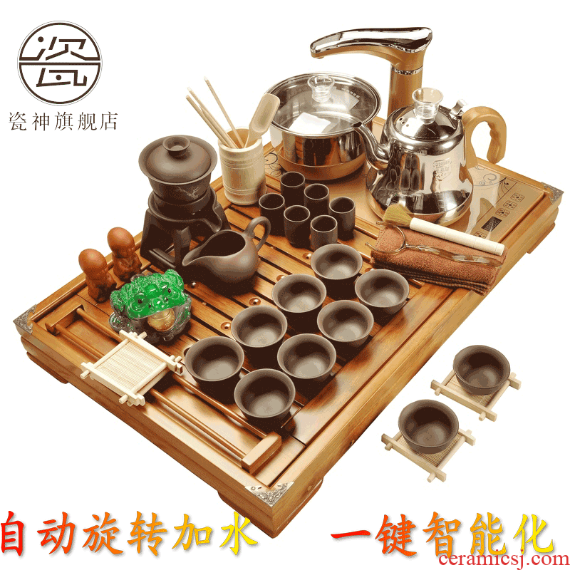 Solid wood from the porcelain god ceramic cups teapot tea set four one automatic tea tea tray