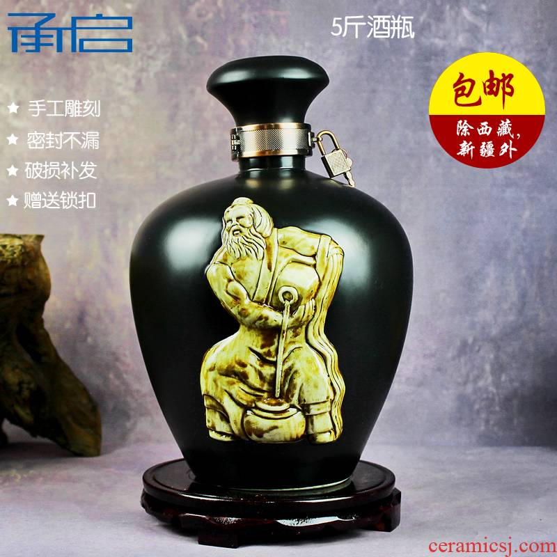 Jingdezhen ceramic jars bottle 5 kg pack it terms ceramic hoard virgin pulp liquor jugs jar jar