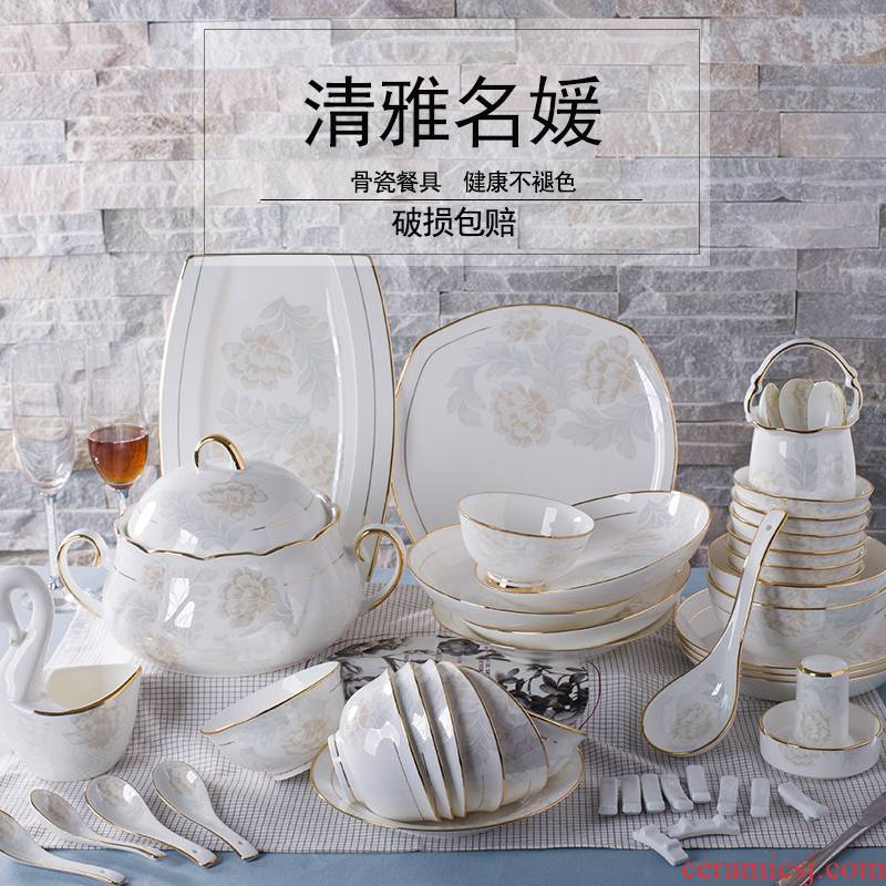 Korean dishes suit jingdezhen up phnom penh high - grade ipads China household ceramics tableware bowls plates spoons with gift box