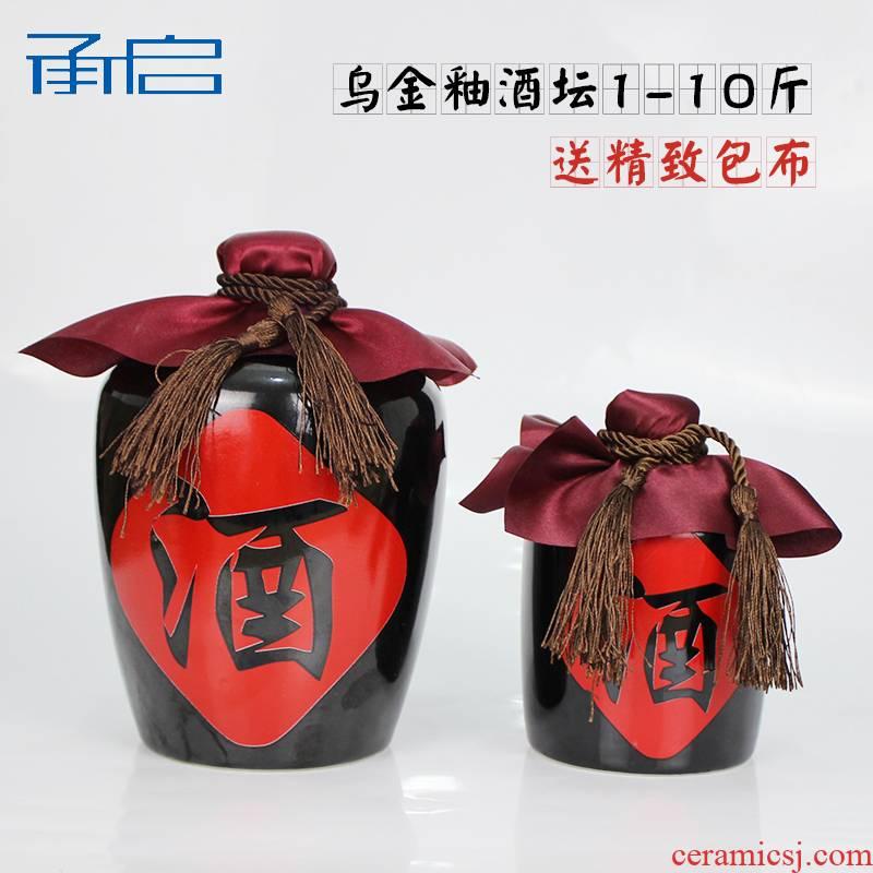 Liquor bottle sealed bottle manually archaize little hip 1 catty 5 jins of jingdezhen ceramic terms how black glaze