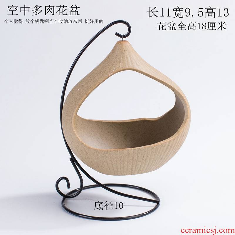 Simple fashion bracketplant basket small creative breathable fleshy meat meat the plants flower pot coarse some ceramic porcelain wholesale special offer a clearance