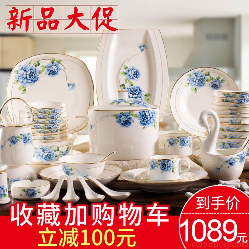 Jingdezhen porcelain tableware suit Korean 60 skull ceramic bowl bowl dish bowl chopsticks dishes creative household gifts