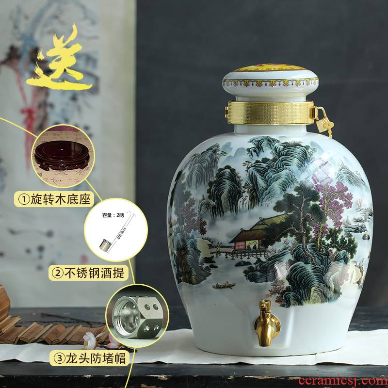 Jingdezhen ceramic jar household jugs antique wine jars hip seal cylinder small bottle wine jars