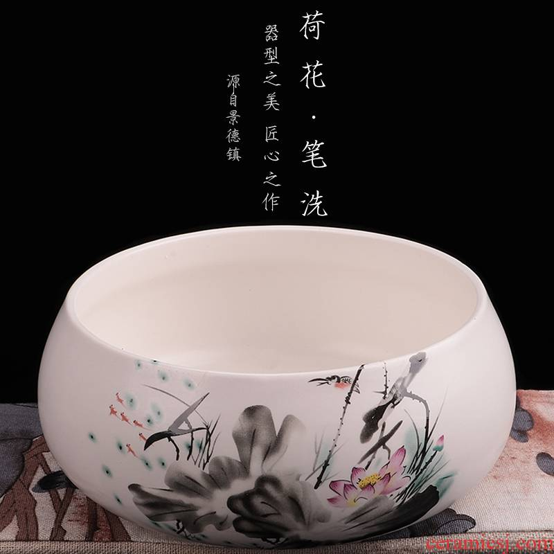 's poetry writing brush washer brushes four treasures of calligraphy painting of ceramics of nuo of shallow water jar with antique handicrafts water washing cylinder