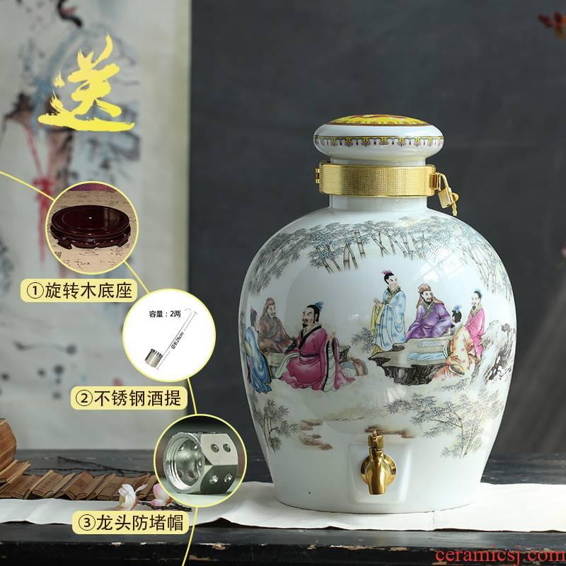 Jingdezhen ceramic jars wine 10 jins 20 jins 30 pounds soaking jar it empty wine bottle seal pot liquor jugs