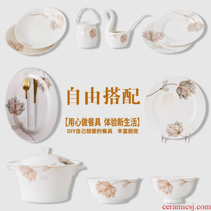 Golden wind item link DIY free collocation with follow selected ipads bowls disc combination household utensils, dishes