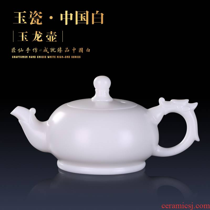 Artisan fairy white porcelain jade CiHu kung fu tea set ceramic teapot household gift teapot tea teapot