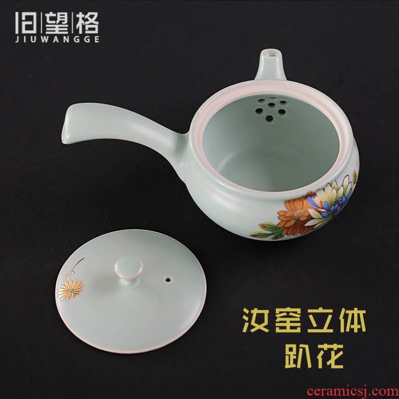 Old piece of can keep on your up at grid open flowers side pot of kung fu tea set porcelain Japanese teapot small teapot