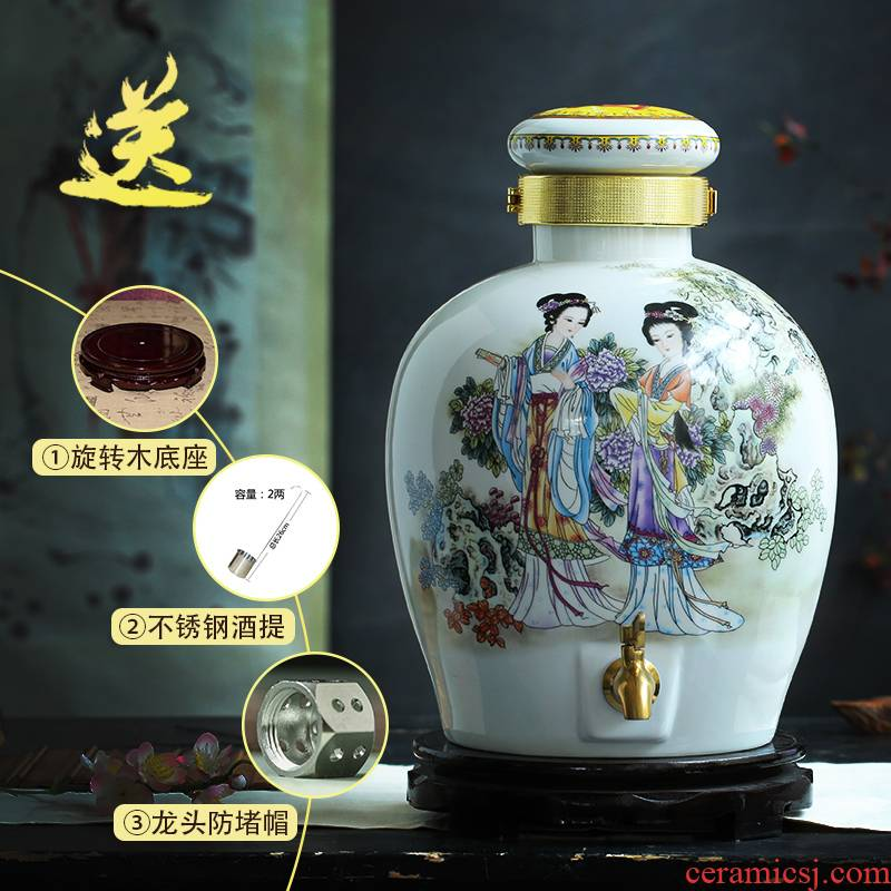 Jingdezhen ceramic jars mercifully bottle with tap 10 jins 20 jins 30 jin wine 50 kg it sealed jar