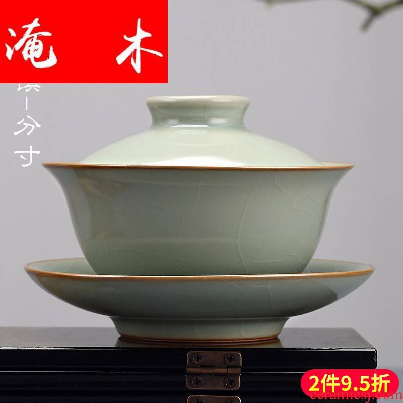 Submerged wood measured your up kung fu tea bowl jingdezhen ceramic three large tureen household cup restoring ancient ways