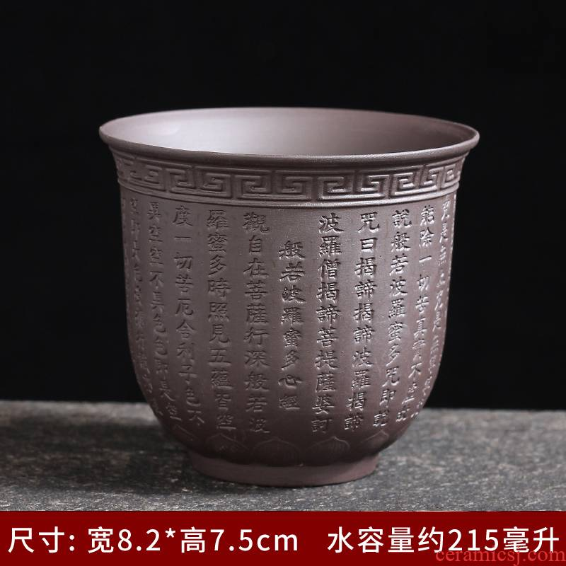 Purple sand pottery and porcelain kung fu tea set suit household sample tea cup masters cup individual cup perfectly playable cup cup tea accessories