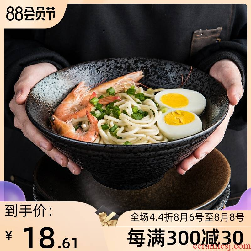 Japanese ceramic bowl pull rainbow such use creative dishes eat noodles bowl household taste thousand hat to bowl of rice soup bowl large bowl chopsticks