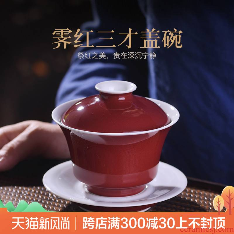 Jingdezhen ceramic manual ji red tureen red ceramic tea set tureen large kung fu tea bowl three cups