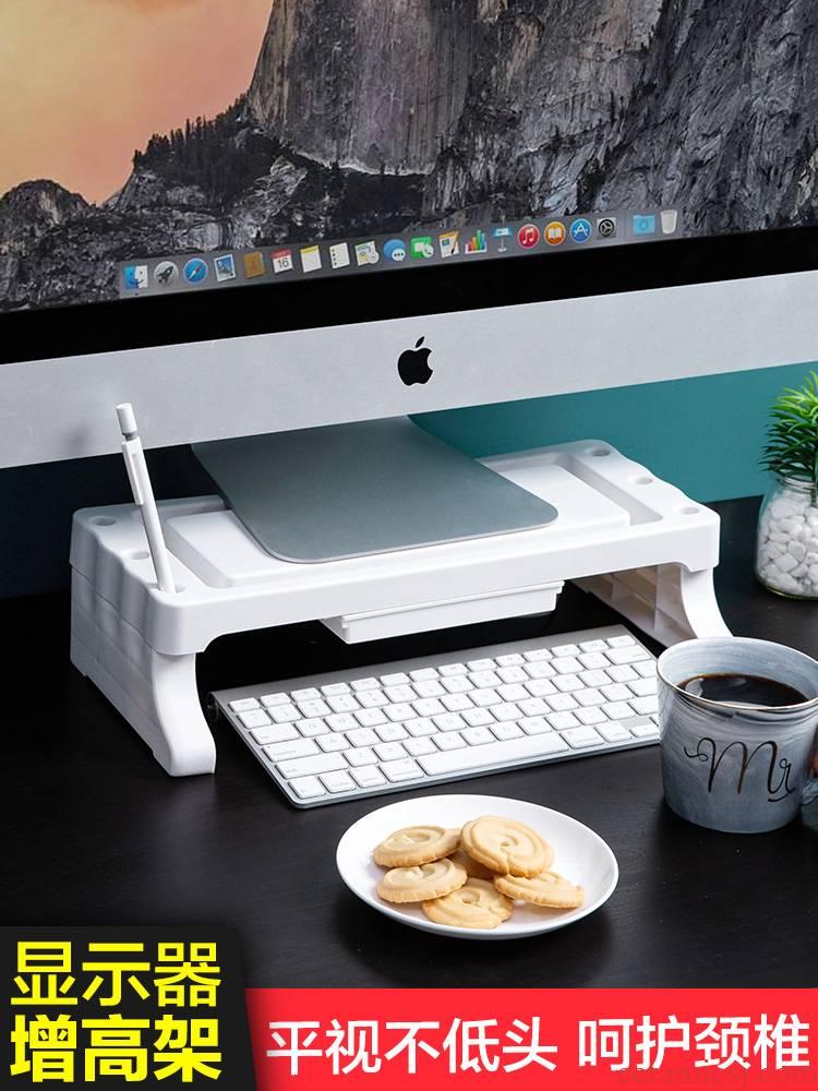 Office desktop screen pad high finishing who computer display rack shelf base to receive the rid_device_info_keyboard shelf