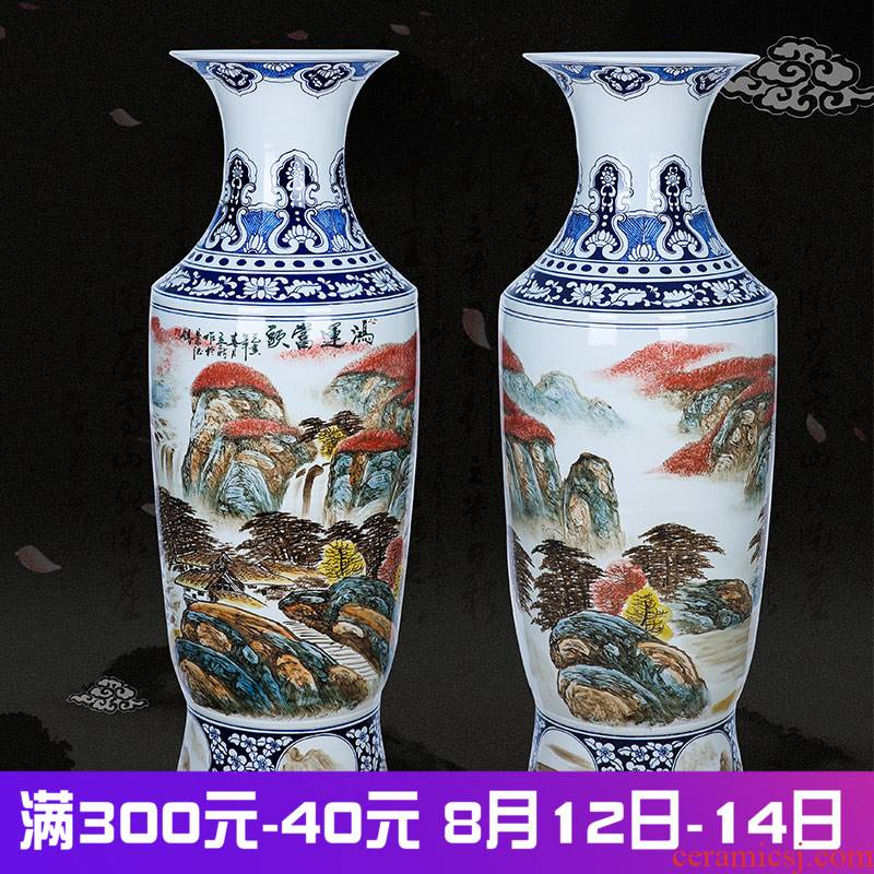 Jingdezhen ceramics much luck landing a large vase hand - made scenery admiralty bottles of sitting room furniture furnishing articles
