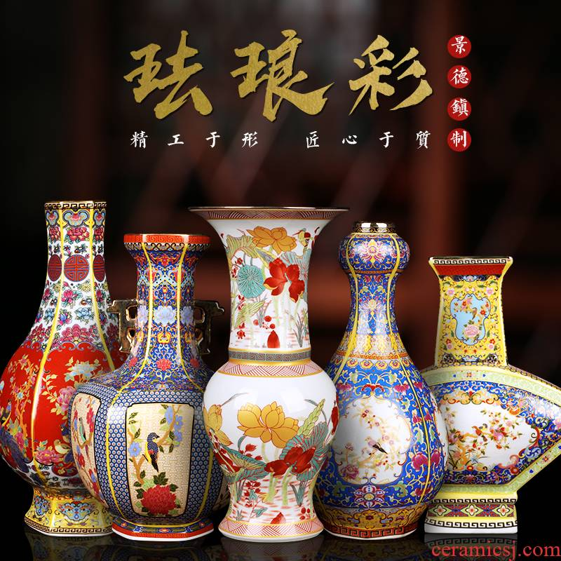 Jingdezhen ceramics vase handicraft collection furnishing articles TV bed horizontal wine sitting room tea table decorations