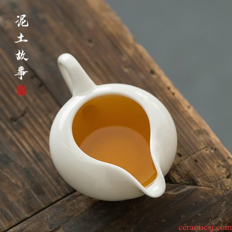 Dehua lard white Dehua ceramic fair keller kung fu tea tea tea ware lard white porcelain tea accessories