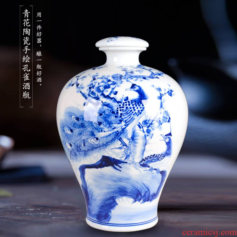 Jingdezhen ceramic art bottle hand - made peacock blue and white porcelain is the empty bottles 10 jins sealed bottle furnishing articles