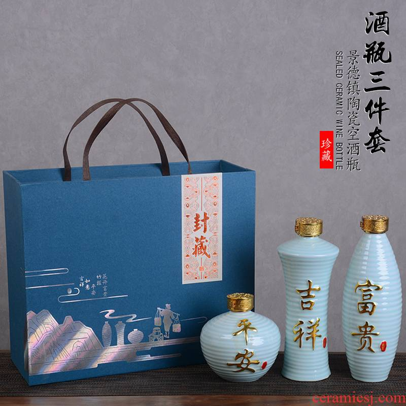 An empty bottle of jingdezhen ceramics with household gift box 1 catty creative wine jar jar of archaize sealing liquor as cans