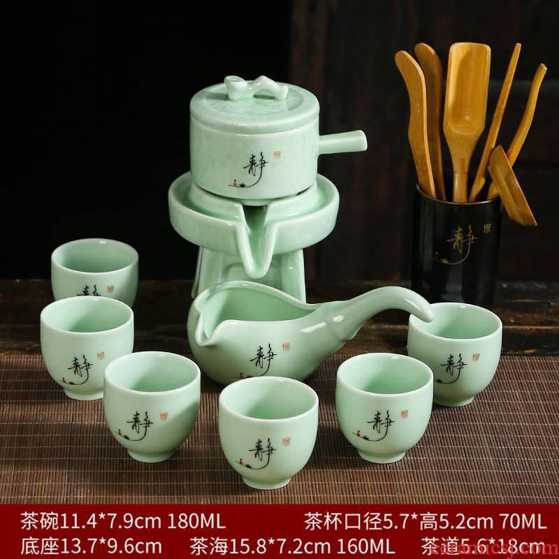 Lazy tea set kung fu tea set household contracted purple sand cup semi - automatic all creative tea modern restoring ancient ways