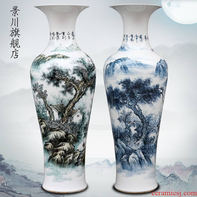 Has a long history in the hand - made figure sitting room office study Chinese jingdezhen ceramics big vase household landing place