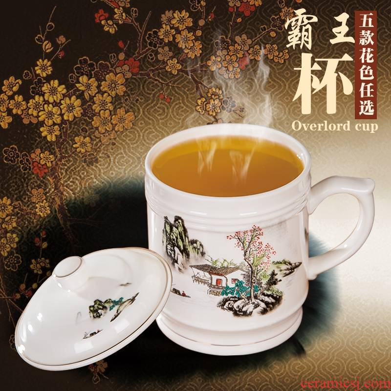 Qiao mu jingdezhen ceramic large ipads China cups with cover large overlord cup 1000 ml Jin Biantian water cup